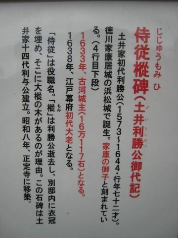 syoujouji_018.jpg