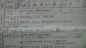 2010091200170001.jpg