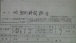 2010091200180000.jpg