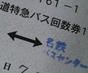 2011101010500000.jpg