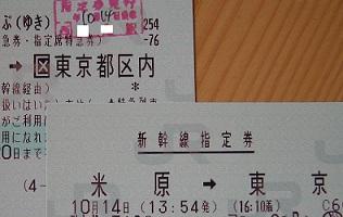 IMG_6608_20111002163915.jpg
