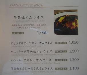 IMG_6738.jpg