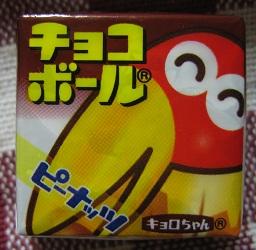 IMG_6902_20111028213259.jpg