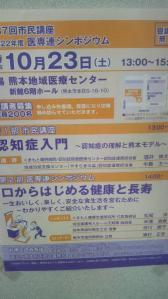 2010102313520000.jpg