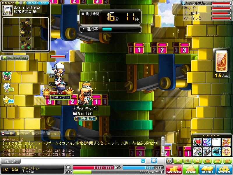 Maple120531_020239.jpg