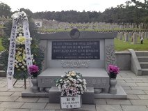 義勇軍 墓地