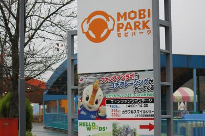 mobi.jpg