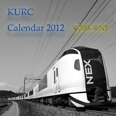KURC2012calendar.jpg