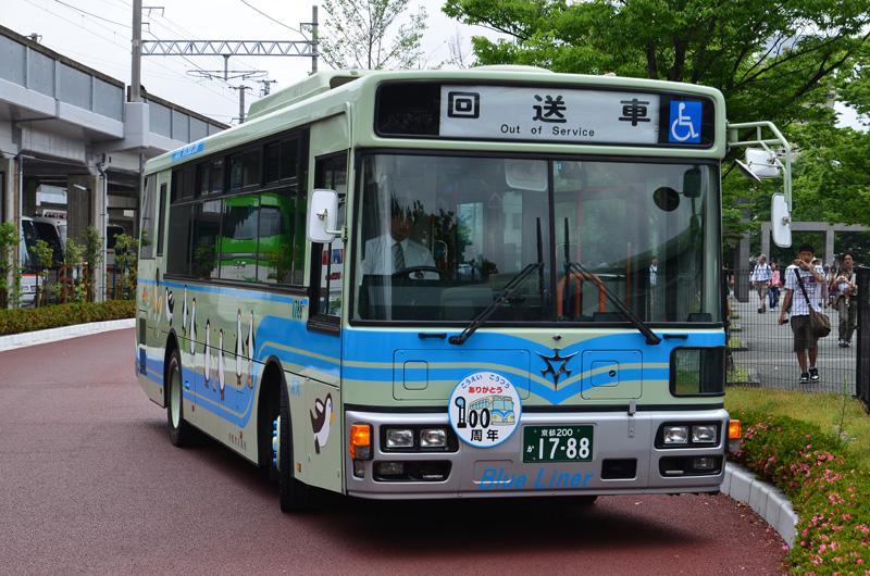 SKK7571.jpg
