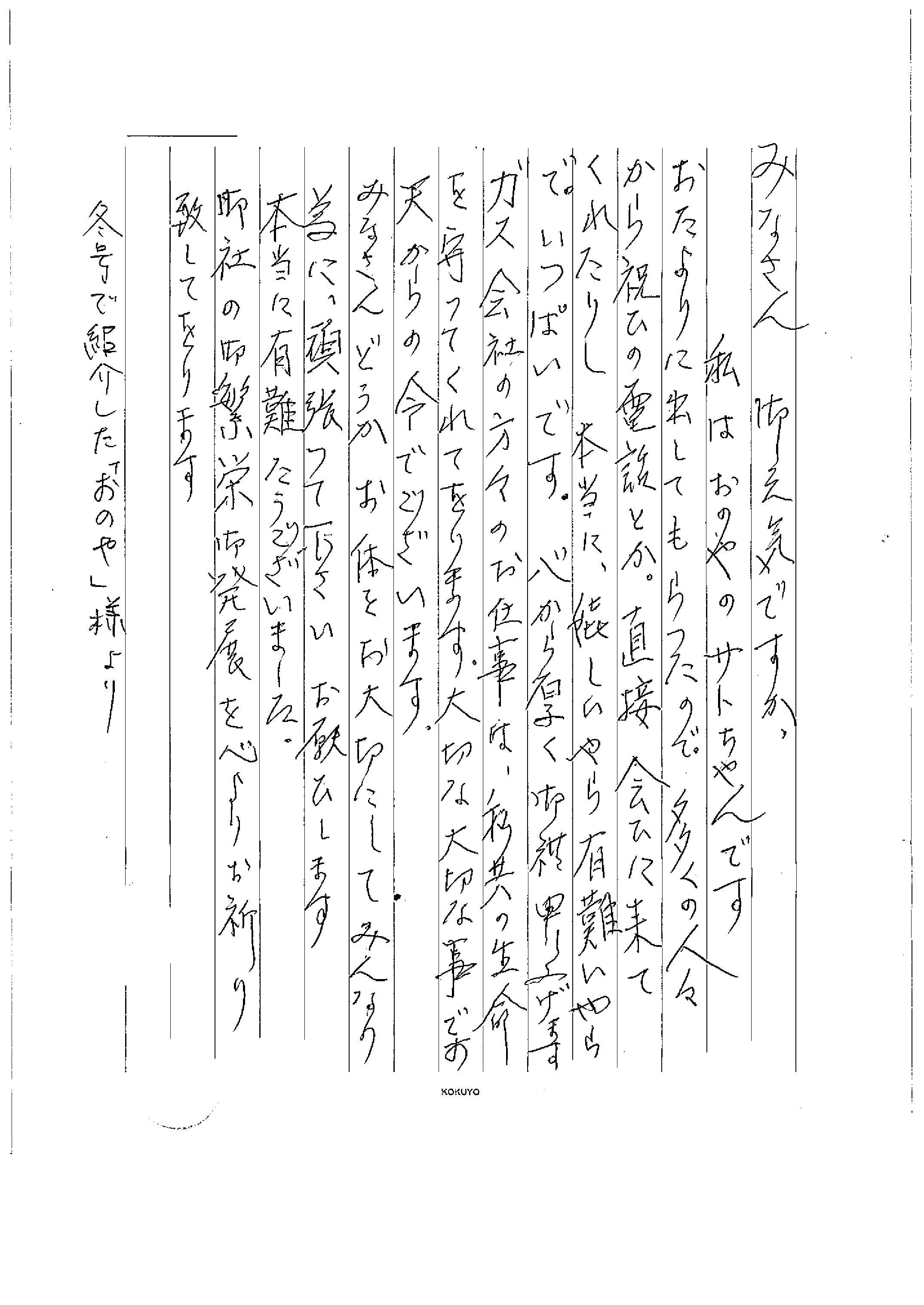 scan-251-1.jpg