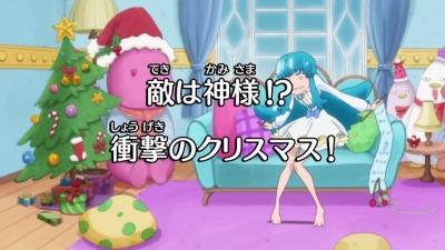 メリークリスマ~ス!