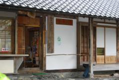 奈良田の里温泉01