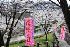 大法師公園02