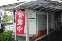 道の駅「とみざわ」02