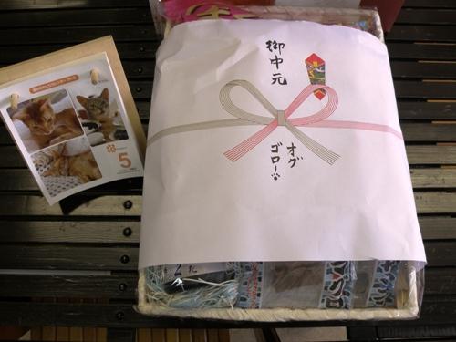 20120805MO (1)