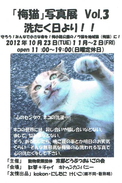 CCF20121020_00005.jpg