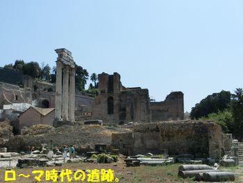 ローマ時代の遺跡いっぱい!