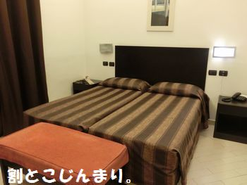 サンマルコのお部屋。