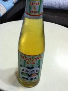 Ueno Panda-Kun Beer01