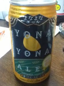 Yona yona ale01