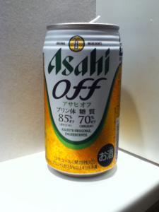 Asahi off01