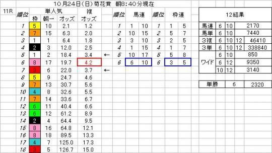 101024k11_convert_20101027092143.jpg