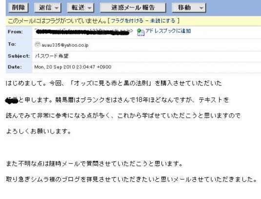 10923akakuro_convert_20100928092603.jpg