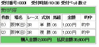 111204H3R.jpg