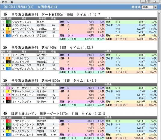 1234_convert_20101128180131.jpg