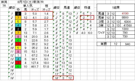 10807譁ー貎滂シ由_convert_20100809192308