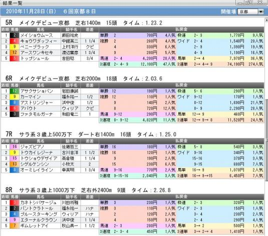 5678_convert_20101128180345.jpg