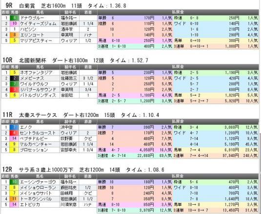 9101112_convert_20101128180530.jpg