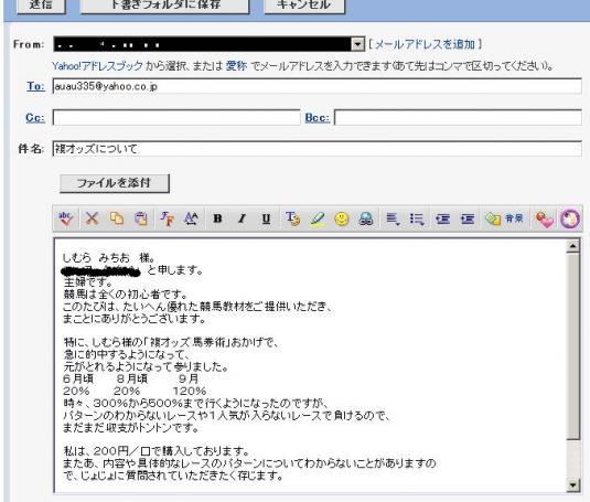 fukume-ru_convert_20100928092410.jpg