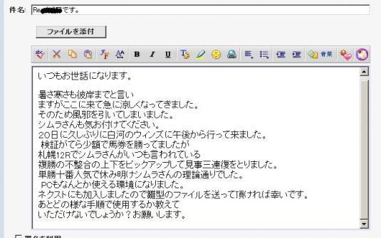 soutai_convert_20100928092707.jpg