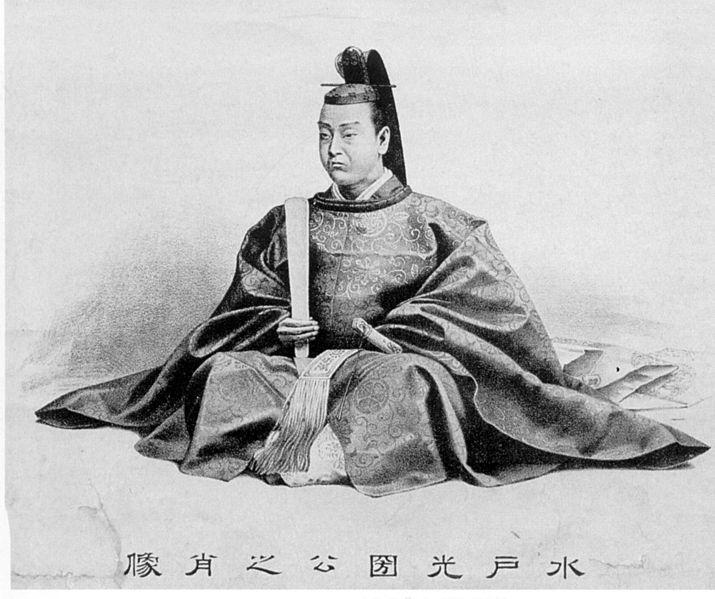 715px-Tokugawa_Mitsukuni.jpg