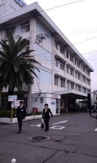 坂井田市民病院