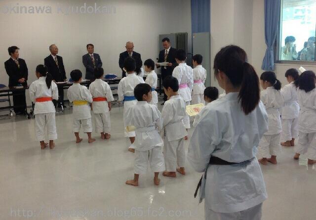 okinawa shorinryu karate kyudokan 20131124002