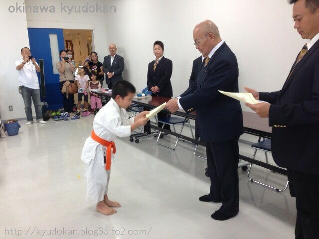 okinawa shorinryu karate kyudokan 20131124004