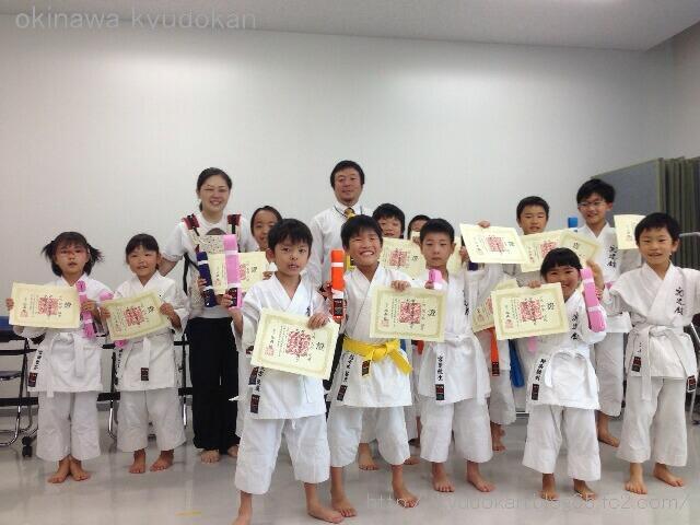 okinawa shorinryu karate kyudokan 20131124006