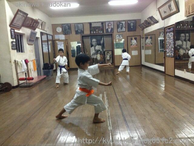 okinawa shorinryu karate kyudokan 20131203002