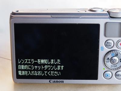 P8250256_R+.jpg