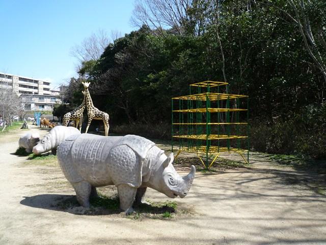 松が丘公園のリアルな動物遊具
