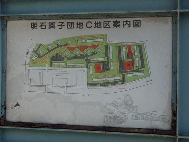 公団明石舞子団地C地区の案内板