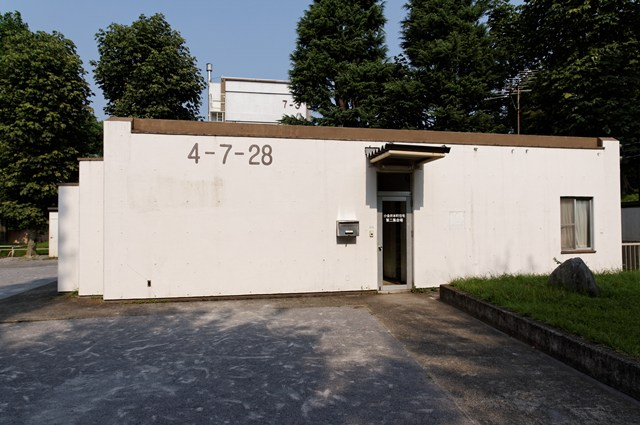 都公社小金井本町住宅の第2集会所