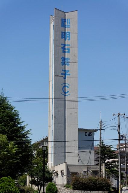 公団明石舞子団地C地区の給水塔