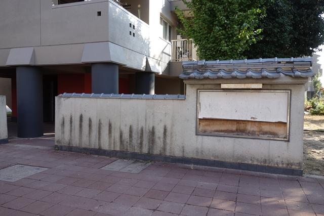 奈良市営二名住宅の和風の壁