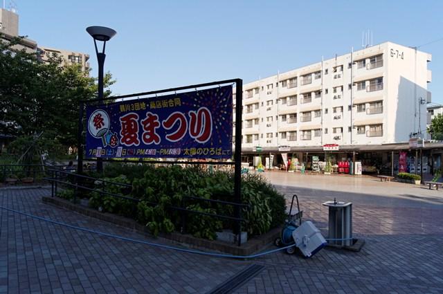 tsurukawadanchi-DSC01745_DxO.jpg