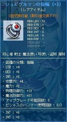 yubiwa1-3.jpg