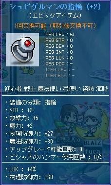 yubiwa2-2.jpg