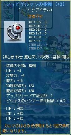 yubiwa4-2.jpg